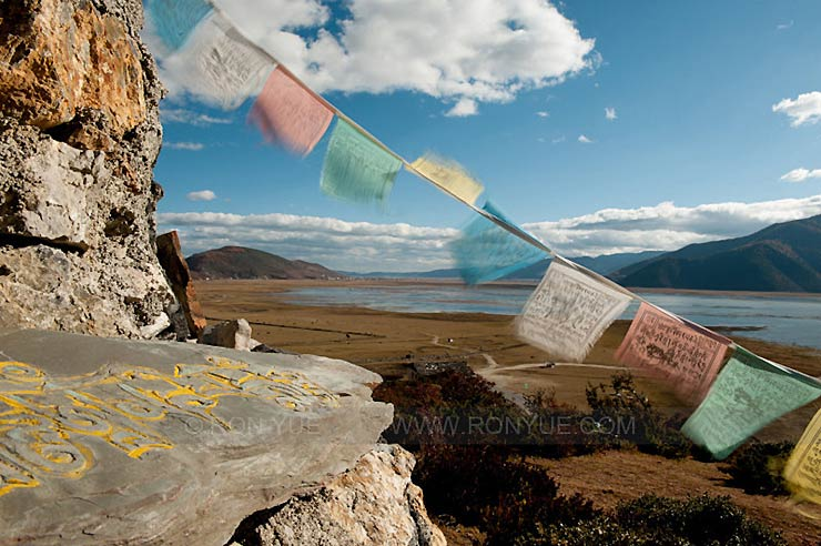 Tibetan prayer flags on the approach to Shangri La.